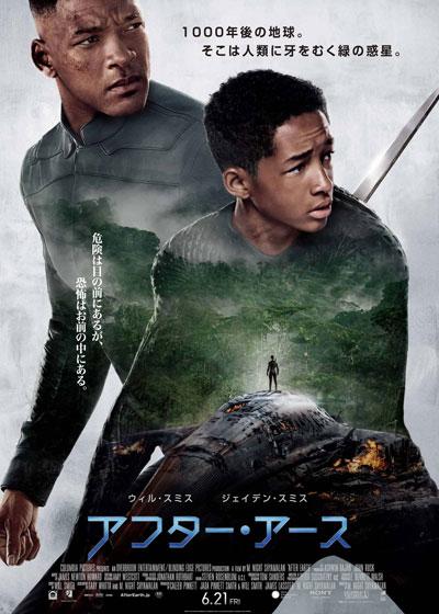 poster_201312071808150cf.jpg