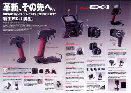 NEW-EX1a.jpg