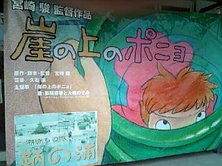 鞆の浦6.jpg