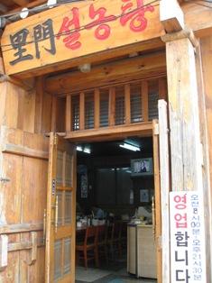 韓国14.jpg