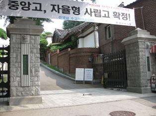 韓国15.jpg