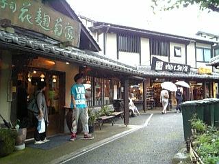 九州20.jpg