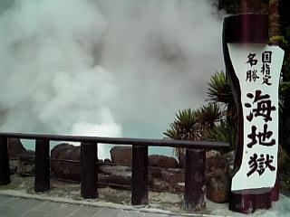 九州30 (2).jpg