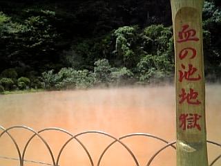 九州36.jpg