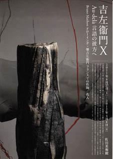 sagawakuni11.jpg