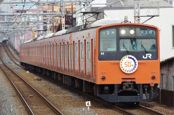 2012.1.28 桃谷 201系