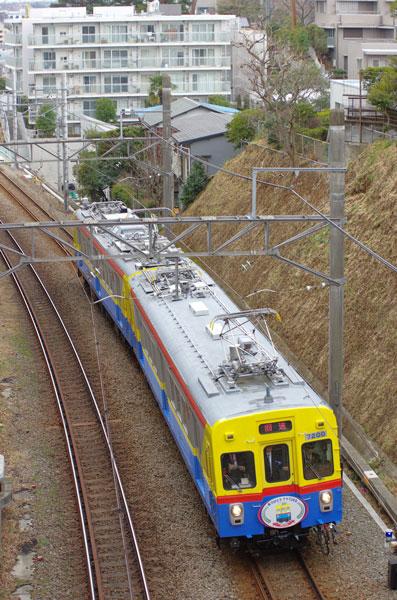 2012.2.26 二子玉川~上野毛 デヤ