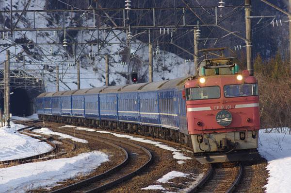 120308shirasawa4001EF81101.jpg