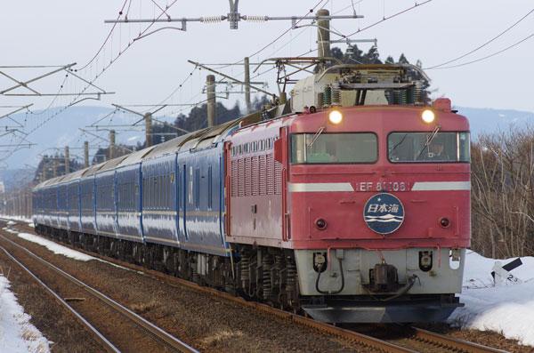 120310nukazawa4001EF81108.jpg