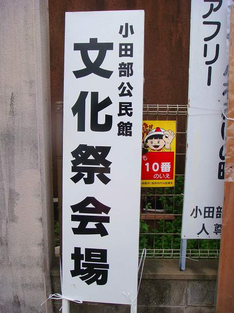 DSC06885.jpg