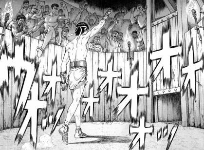 拳奴死闘伝セスタス第1章0111