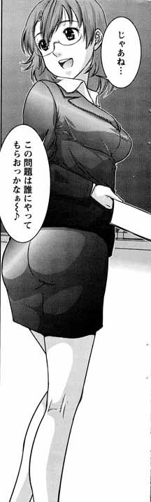 アナタと個人授業0501