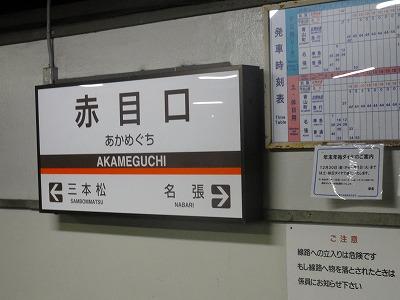 abDSC00614.jpg