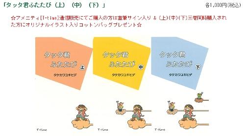 20140118_01.jpg