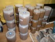 菌糸ボトル1