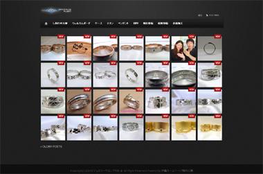 $結婚指輪&婚約指輪の沖縄で上手な見つけ方-ギャラリー