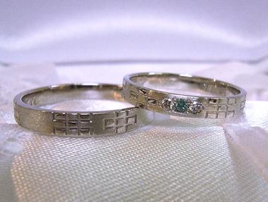 沖縄 結婚指輪 婚約指輪 ミンサー7