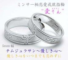 沖縄結婚指輪&婚約指輪の上手な見つけ方