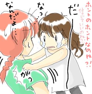 アニメ復活