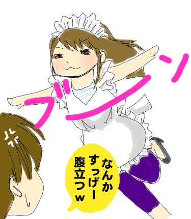 ー(・∀・)ー ブーン