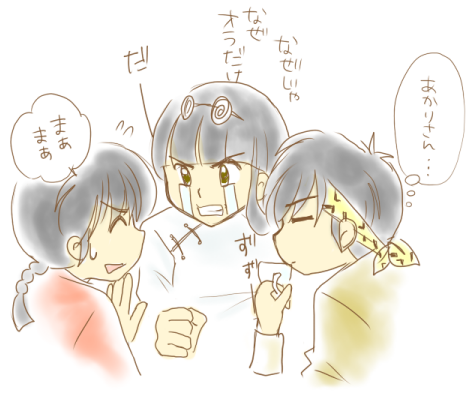 ラクガキ置き場●仮●-3バカトリオ☆
