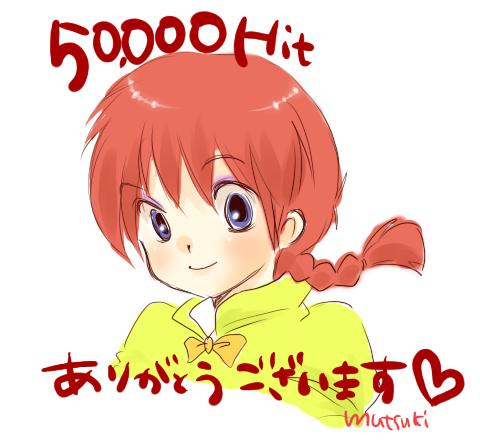 ラクガキ置き場●仮●-thanks!
