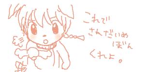 ラクガキ置き場●仮●-mutsuki犬