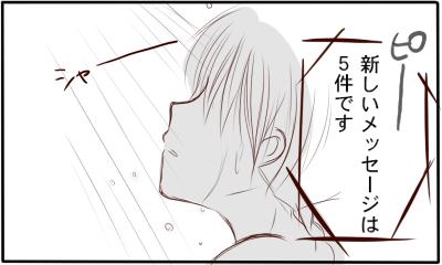 ラクガキ置き場●仮●-イタ乱漫画01