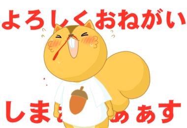 ラクガキ置き場●仮●-仮ケンジ