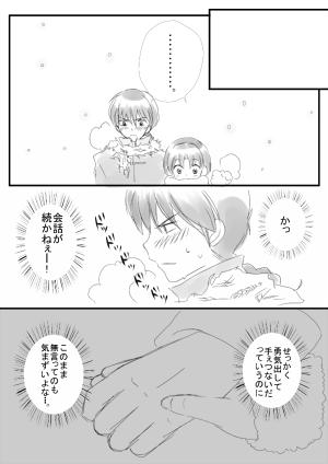 ラクガキ置き場●仮●-001