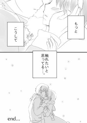 ラクガキ置き場●仮●-009