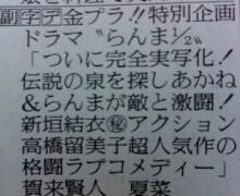 ラクガキ置き場●仮●-P2011_1209_185734.JPG