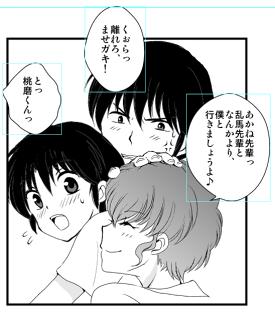 ラクガキ置き場●仮●-mkg4