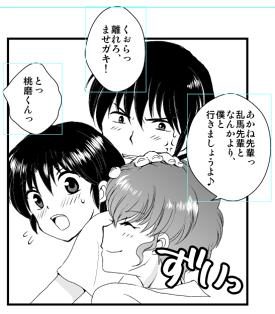 ラクガキ置き場●仮●-mkg5