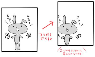 ラクガキ置き場●仮●-mkg6