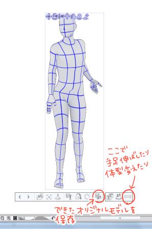 ラクガキ置き場●仮●-3Dモデル