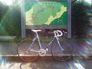 2011-8-22-cycling1.jpg