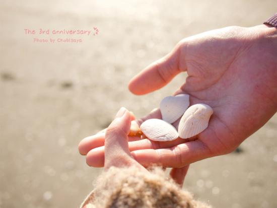 幸せはいつも手の中に。