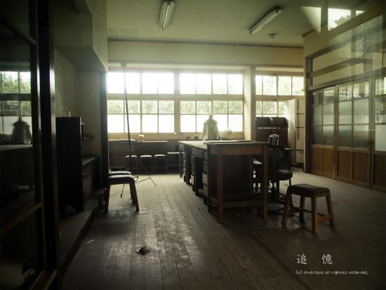 家庭科準備室