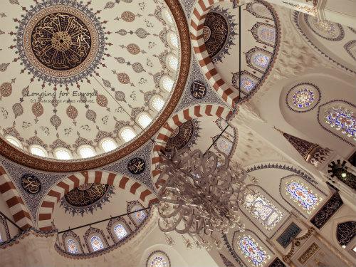 トルコ文化会館