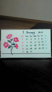 カレンダー2012年1月