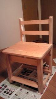 椅子Befor