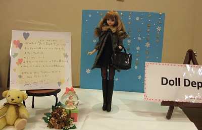 Doll dept.7 さんブース