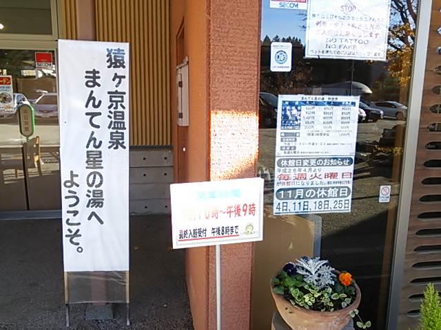 20141124141336c60.jpg
