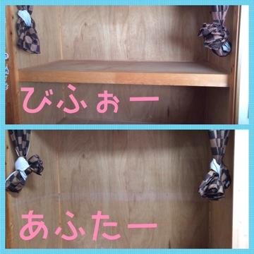 IMG_1058.jpg