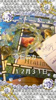 2011123119210000.jpg