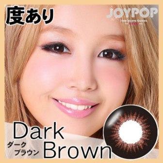 joypop_dk03.jpg