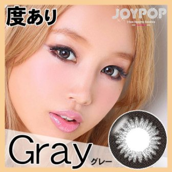joypop_gray02.jpg
