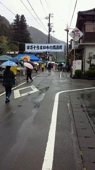 201211121.jpg