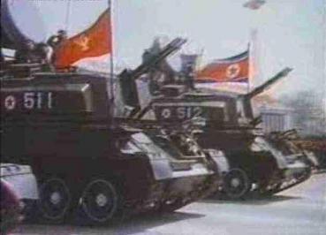 北朝鮮 M1992 対空戦車